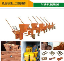 Brand new latest technology products moulding bricks machine made in China