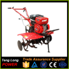 /product-detail/gasoline-power-tiller-trailer-with-spare-parts-of-power-tiller-60607231964.html