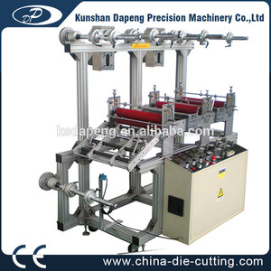 Multifunction Paper Laminating Machine