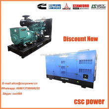Hot sale high quality 250kva electronics diesel generator set low price