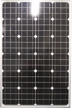 100W Mono Offgrid Mobile Home Solar Panel Power System Pakistan Lahore Price