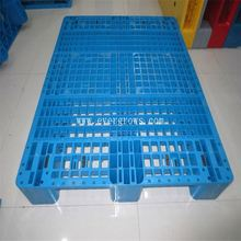 Overstock rice pallet plastic pallets with double sides