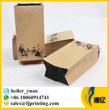 Heat seal side gusset kraft paper aluminum foil bag for food packaging
