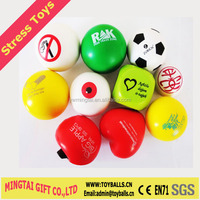 High Quality Promotional Custom Anti Stress Reliever Toy Ball