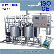 Long life complete milk production line factory
