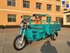 2015 60V 1100W electric 3 wheel tricycle for cargo use TEB-62