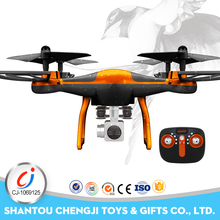 2.4G flying quadcopter toy multifunctional remote control drone racing