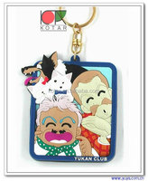 Promotional cartoon pvc key chain