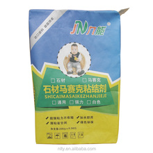 Mineral powder kraft paper 25kg valve bag with PE film liner