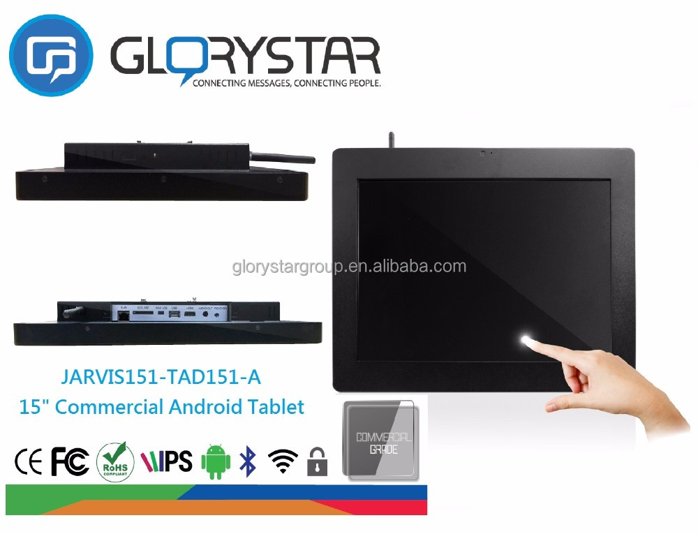 wall mounted tablet 4.4 Android ,POE tablet commercial tablet