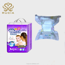 Ultra thin disposable baby diaper with leak-guard manufacturers in china