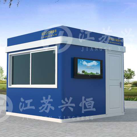 Prefabricated security guard booth houses kiosk cabin