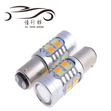 Amber/White Switchback LED Bulbs DC24V S25 1157 5630 22smd truck tail light 5730 led 1157 led replacement