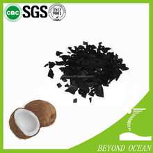 Promotional activated carbon fine powder