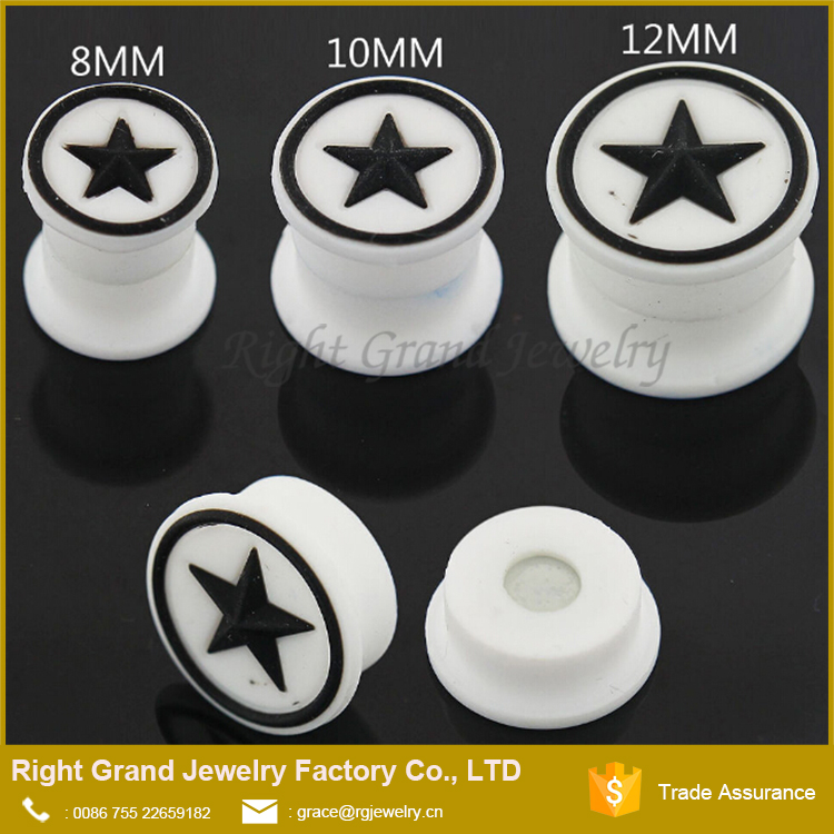 White Flexible Silicone Black Star in White Silicone Magnetic Ear Plug Tunnel Expander