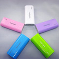 Multi color available candy power bank 5200mAh mobile charger portable for smartphone