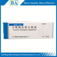 2016 New product pharmaceutical good price insulin glargine injections for type 2 diabetes