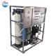 Latest chinese cheap product reverse osmosis ion exchange ro system