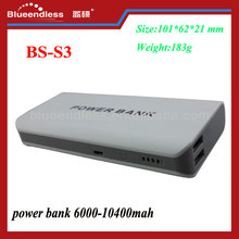 2014 Latest product automatic 6000mAh battery charger circuit power bank dual usb