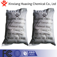 White Crystal 68% Sodium Trimetaphosphate STMP for Water Treatment