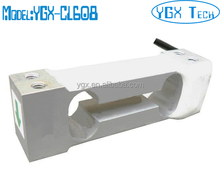 Digital scale strain gauge weight sensor