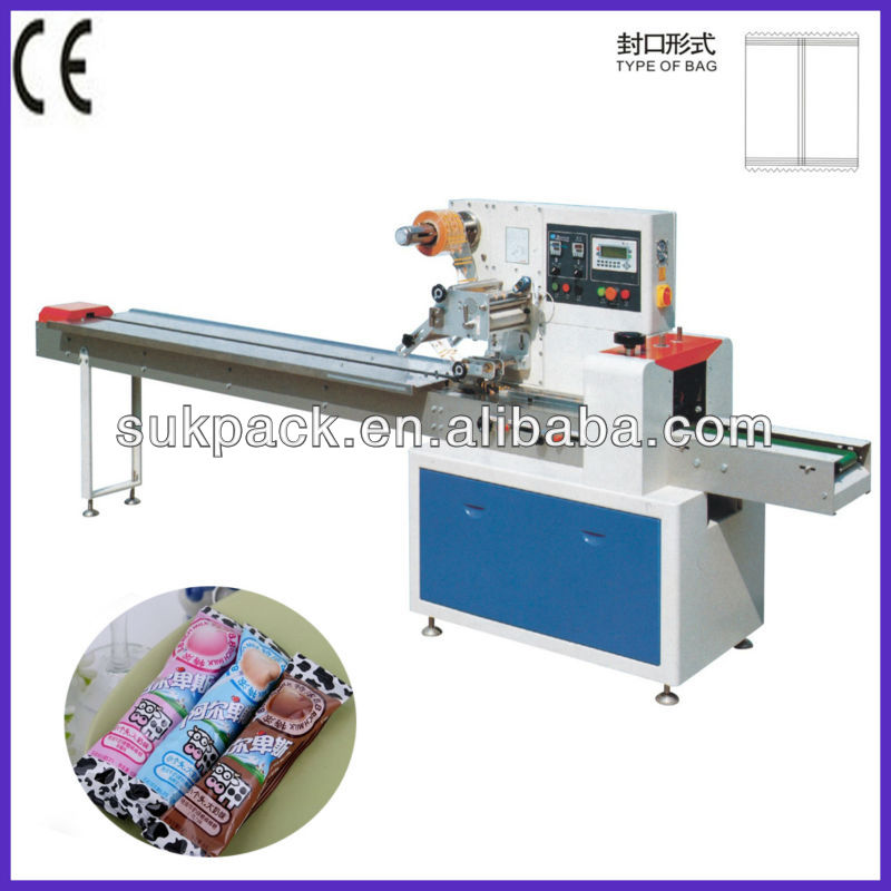 Hot sale auromatic lollipops packaging machine