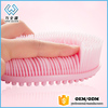 New portable Silicone Bath Body facial brush cleansing message beauty Brush For Baby