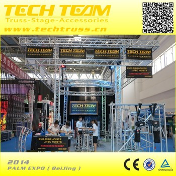 PALM EXPO 2014 BeiJing Aluminum Truss exhibition stand