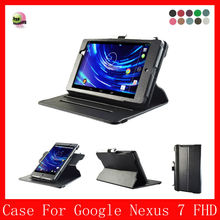 Hot Selling Product For Google Nexus 7 II FHD Rotating Tablet Case