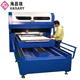 Feed the steel rule very fast and accurately 0.02mm cutting precision laser die board cutting plywood machine