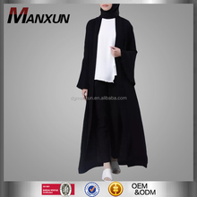 Black muslim women front open abayas islamic cardigan wholesale kimono in uk