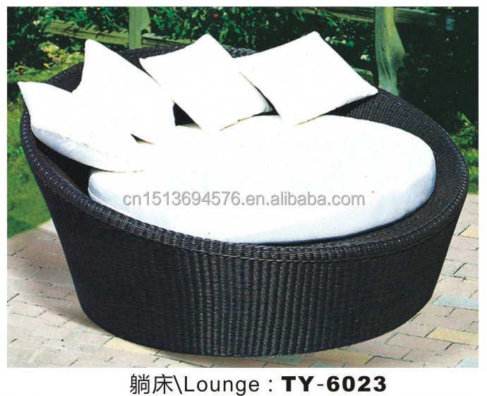 OEM Service Supply outdoor round rattan sunbed lounger luxury lounger