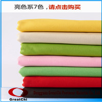 Dyeing technology of double warp and double weft100% cotton canvas table cloth