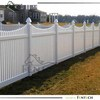 High quality customzied vinyl/wood garden picket fence