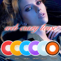 Korean Contact Lens Wholesale / Custom Candy Color Contact Lens