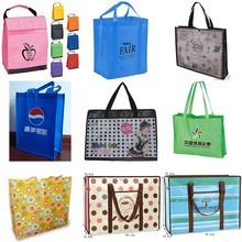 Pp Non Woven Shopping Bag With String Handle Pp Laminatednon Non Woven Shopper Bag