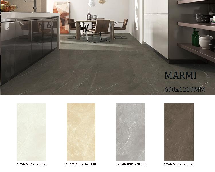 Dark brown tile floor
