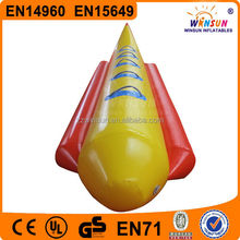 Amazing Water Game Toys for Adults Inflatable Banana Boat for Sale