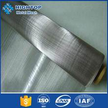 Top selling 5 micron filter cloth /Stainless Steel Screen Printing Mesh