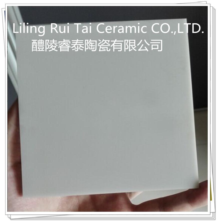 Ain Ceramic Piece Aluminium Nitride Ceramic Plate