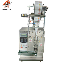 Automatic Egg Powder Making Machine, Soda Powder Packing Machine MY-60F
