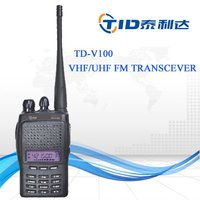 factory price hf linear amplifer transceiver radio