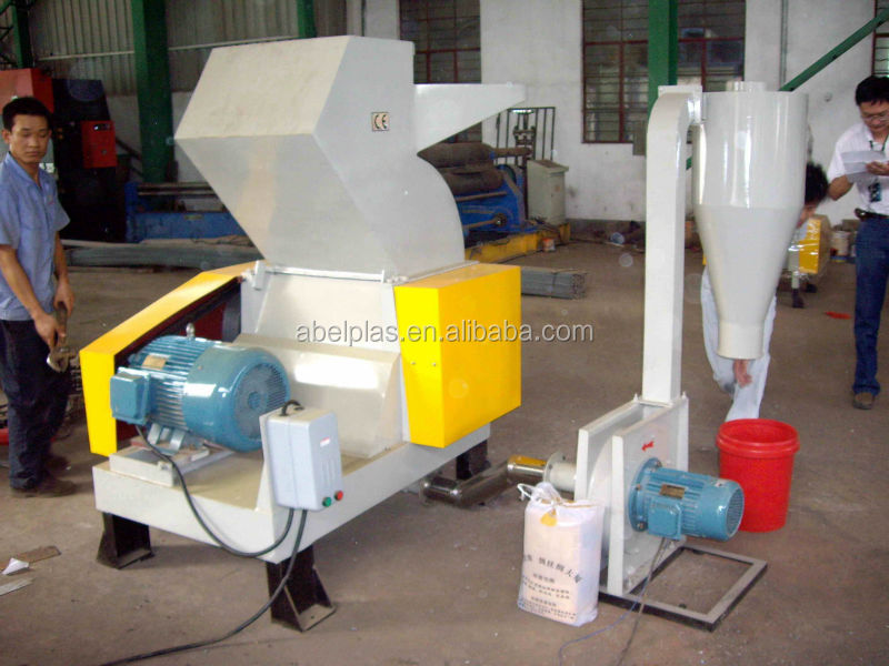 used PVC pipe grinder/Plastic crusher