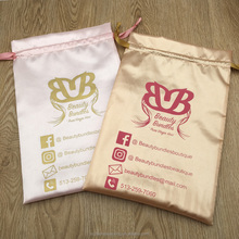 Custom Gold Pink Satin Hair Extension Packaging Bag