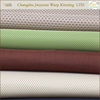 2016 most popular dyed padded fabric material for use