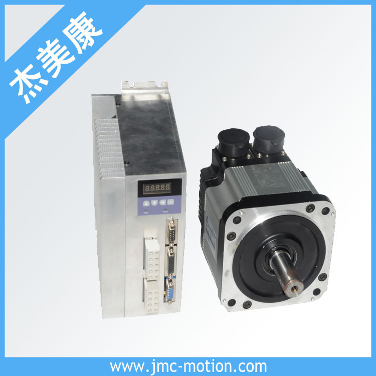 Whole sale price 220v ac 750w with high performance servo for Servo motor position control system