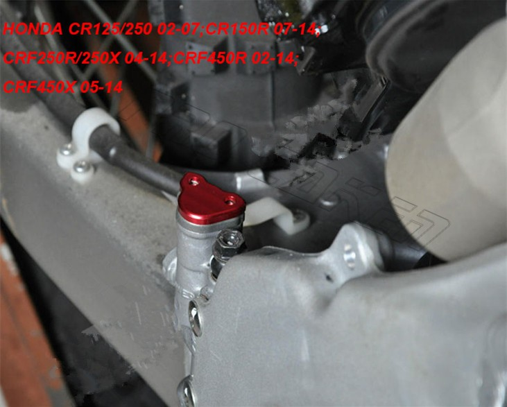 Rear MASTER CYLINDER COVERS for CRF250 CRF450