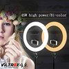 /product-detail/viltrox-18-inch-2-4g-led-ring-light-vl-600t-45w-bi-color-dimmable-photo-studio-video-film-makeup-photographic-light-ing-lamp-60750727114.html