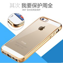 New products 2016 Electroplating TPU cell phone case phone case for iphone se 4 inch case