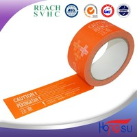 Printed with your brand or logo for bopp tape
